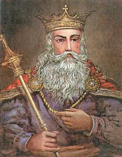 Історія україни персоналії київської