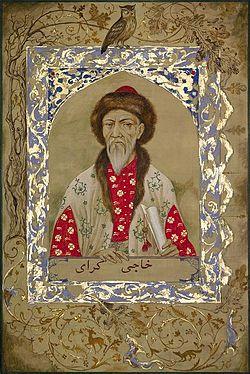 Хаджі Гірей
