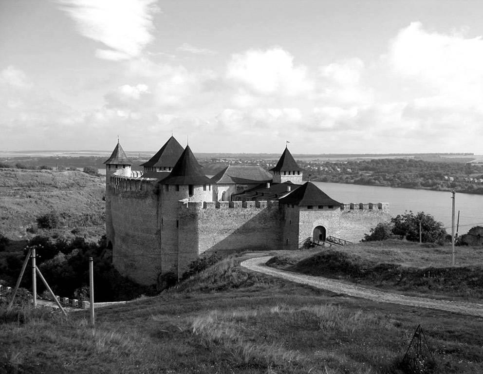 Хотинська форт