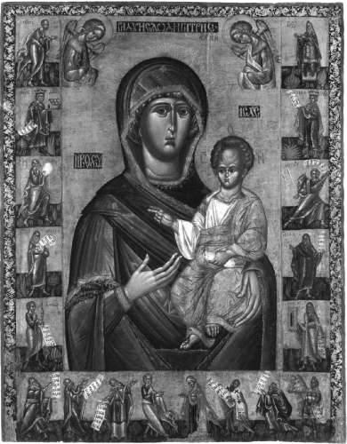 Ікона богородиці з пророками з церкви
